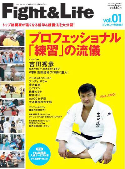 hyoshi_400.JPG