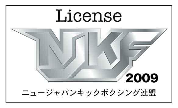 license web.jpg
